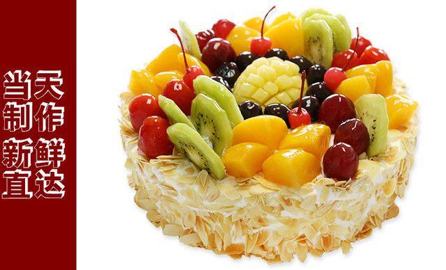 野兽派鲜花蛋糕连锁店心动的感觉8英寸圆形水果生日蛋糕速递全国同城蛋糕配送上门送女朋友老婆父母爱情创意生日蛋糕送货(送贺卡一张),仅售208元!价值288元的心动的感觉8英寸圆形水果生日蛋糕速递全国同城蛋糕配送上门送女朋友老婆父母爱情创意生日蛋糕送货(送贺卡一张)1个,约8英寸,圆形