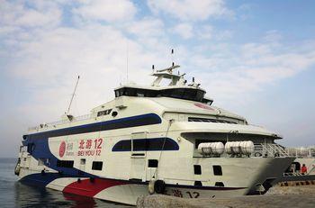 【涠洲岛】北海-涠洲岛往返大船B舱(普通舱)成人票+上岛费-美团