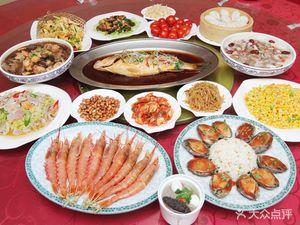 玖红大饭店