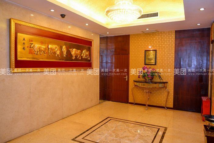 【北京达州宾馆团购】达州宾馆超值舒适单人间住宿