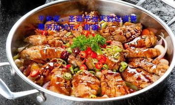 【安丘等】过锅瘾三汁焖锅-美团