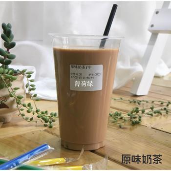 【南京】薄荷绿甜品店-美团