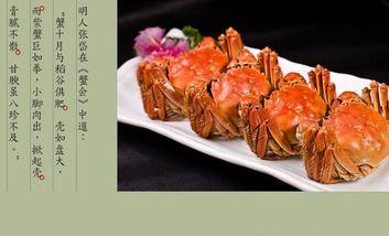 【大连】王公河蟹-美团