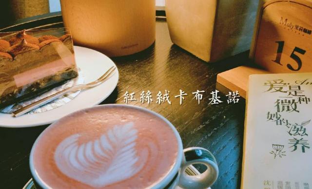 :长沙今日钱柜娱乐官网:【茉莉花国际酒店茉莉咖啡】饮品5选1,建议单人使用,提供免费WiFi