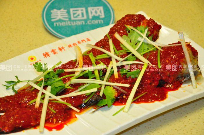 韩式辣鱼图片