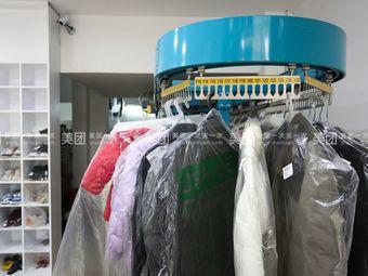 新概念洗衣(湘银店)