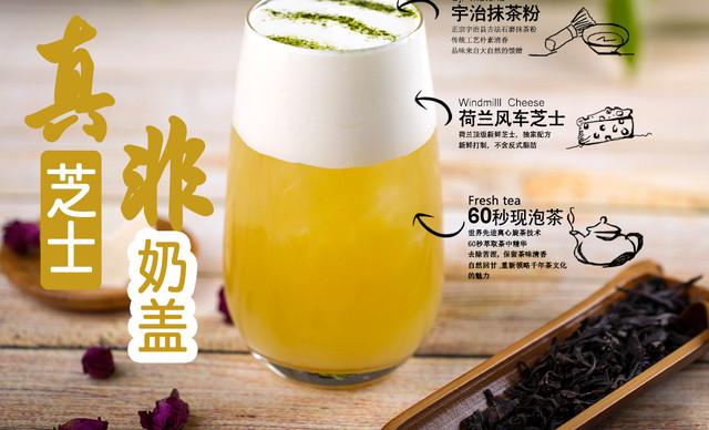 :长沙今日团购:【karefree皇茶】芝士现泡茶3选1,提供免费WiFi