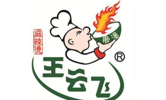 卡通美食素材麻辣烫