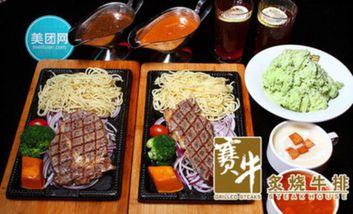 【广州】赛牛炙烧牛排-美团