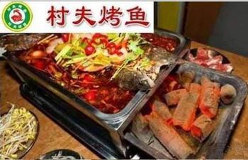 【上海】村夫烤鱼-美团