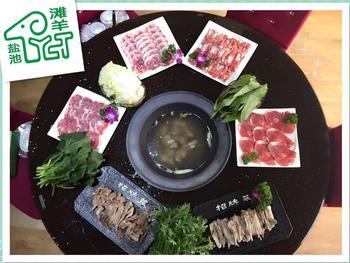 【茌平等】宁夏盐池滩羊小馆-美团