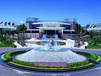 【琼海市】博鳌亚洲论坛会议中心套票(成人票)-美团
