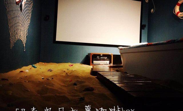 美团网:长沙今日电影团购:【留声岁月私人影院】沙滩房电影一场1场,可观看2D/DB
