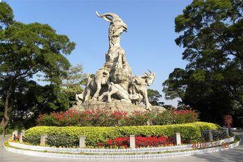 【广州出发】白云山风景区、二沙岛、花城广场等纯玩1日跟团游*天天发团,游羊城美景-美团