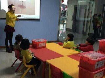 搭搭乐乐机器人教育中心