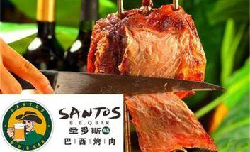 【深圳】圣多斯巴西烤肉-美团