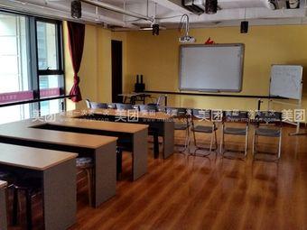 绿城紫薇艺术学校