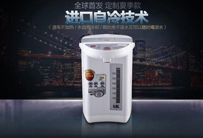 【奥克斯智能电热水瓶团购】奥克斯智能电热水瓶团购