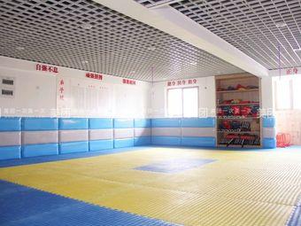 冠杰国际跆拳道