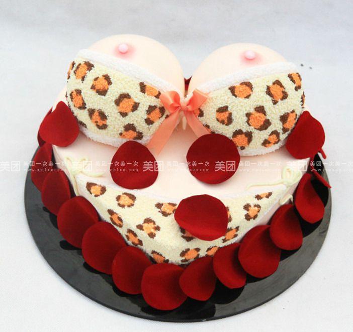 54厘米   创意蛋糕  商家介绍      王森烘焙西点培训学校