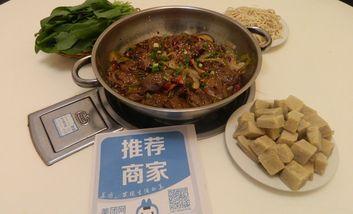 【曹妃甸等】川香干锅鸭头-美团