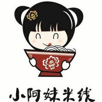 【西安】小阿妹米线-美团