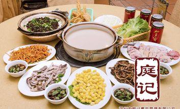【深圳】庭记猪肚鸡-美团