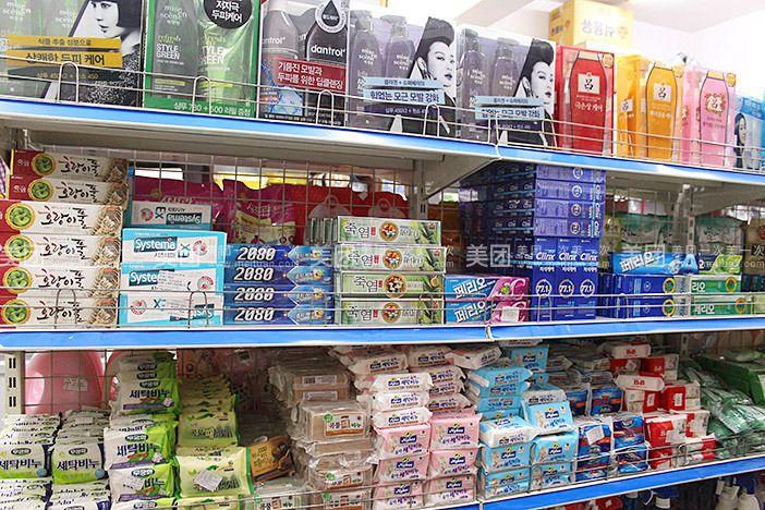 【广州雪儿韩国食品超市团购】雪儿韩国食品超