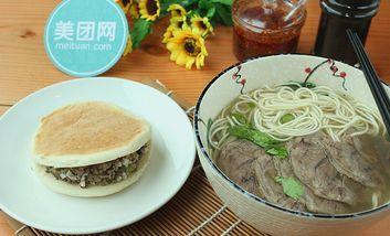 【上海】798牛羊肉馆-美团