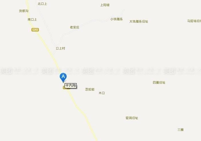 【北京十六沟风景区团购】十六沟风景区电子门票1张
