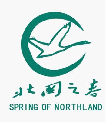【呼和浩特】北国之春国宴-美团