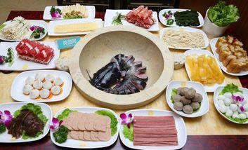 【南京】天锦香云南石锅鱼-美团