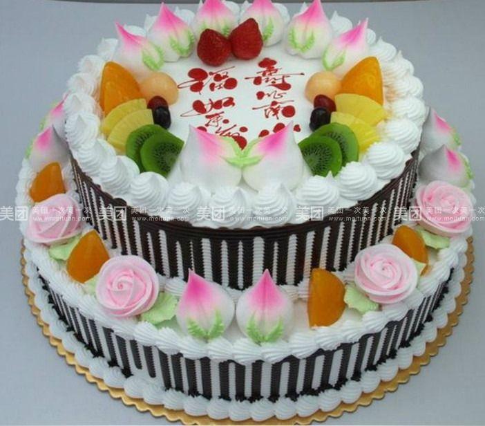 捧花蛋糕中式图片