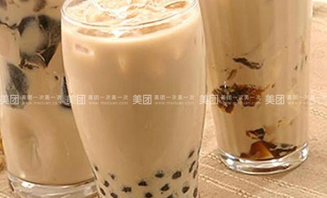 :长沙今日团购:【杏记甜品】原味珍珠奶茶1份,提供免费WiFi
