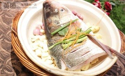 生焗千岛湖鱼头