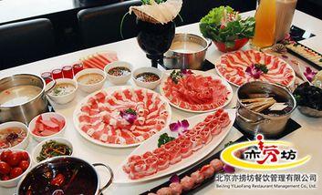 【北京】亦捞坊时尚火锅-美团