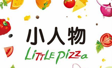 2-3人套餐,仅限外带,品味比萨传统风味