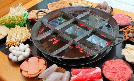 火锅4人套餐,美味齐分享