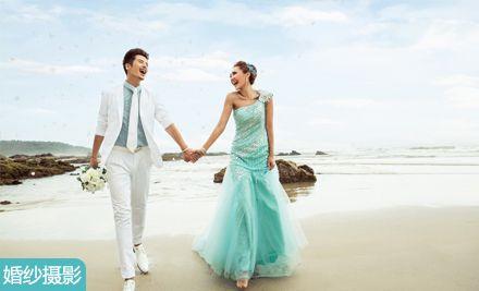 婚纱摄影套系,限量赠送八大豪礼/港澳游/高档婚纱