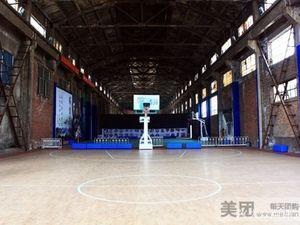 金鲨篮球俱乐部