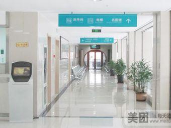 南通市中医院