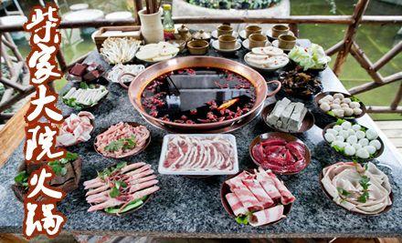 6人套餐,品味地道重庆火锅,给您一场热辣火锅盛宴