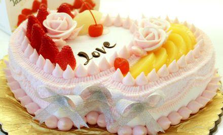 12英寸蛋糕2选1,享受甜蜜生活
