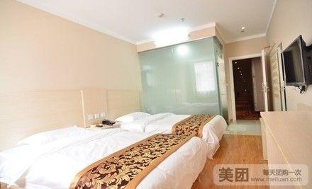 乐酷假日快捷酒店预订/团购