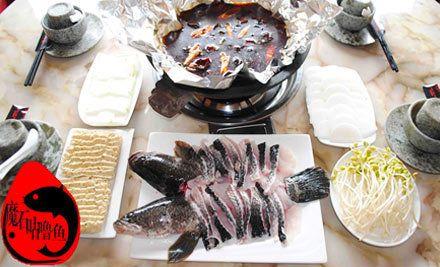 沧州魔石咕噜鱼_沧州魔石咕噜鱼大和庄_咕噜鱼的做法_咕噜鱼