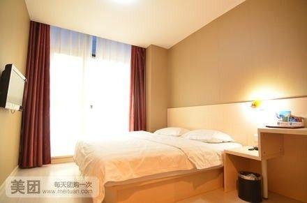 首科商务酒店(北京西客站六里桥东店)预订/团购