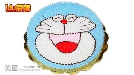 33厘米  多啦a梦奶油蛋糕 喜洋洋奶油蛋糕 熊猫宝贝 hello kitty奶油