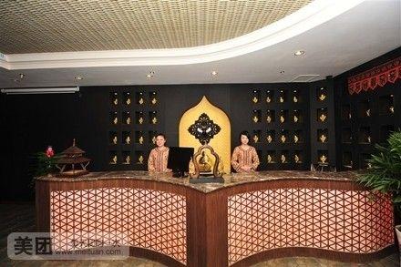 上海芭堤雅会所地址_芭堤雅spa休闲会所