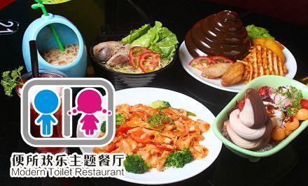 双人套餐,新逗有趣的主题餐厅,创意前卫的搞怪美食