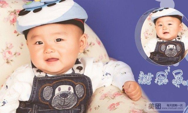 【上海王开摄影团购】王开摄影儿童写真套系团购 价格
